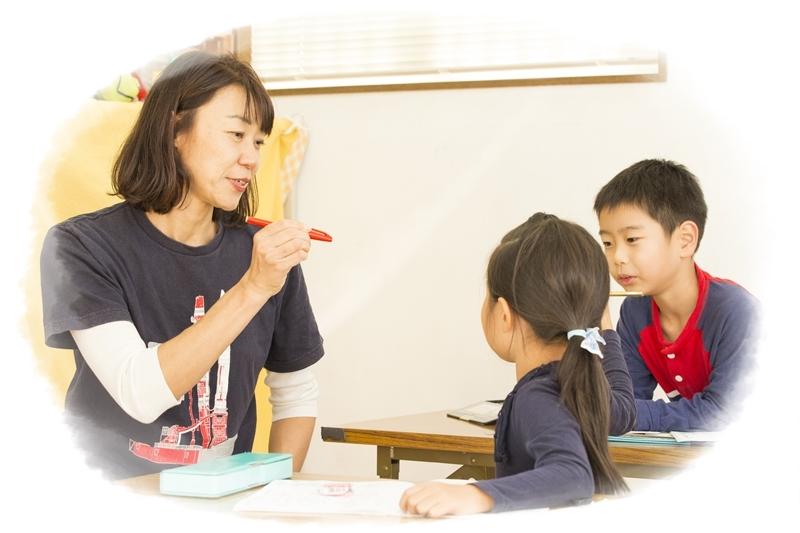 国語 算数 ・アフタースクール指定の教材