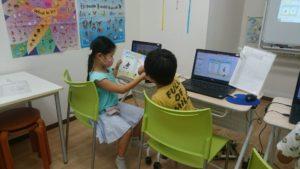 キッズパソコン教室