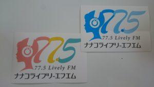 ナナコライブリーFM