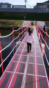 いろは親水公園 赤橋