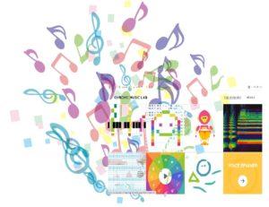 音楽制作のイラスト